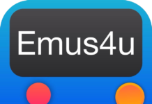 Download Emus4U App