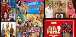 best sites to download punjabi movies online.